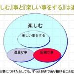rp_20070610054432.jpg